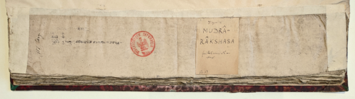 BnF Sanscrit 715, folio 1, recto
