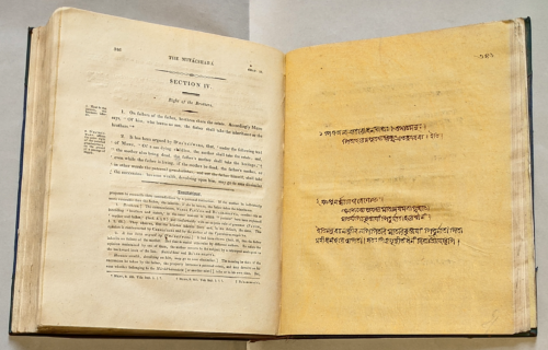Sanscrit 1827 Hindu Law, page 346.